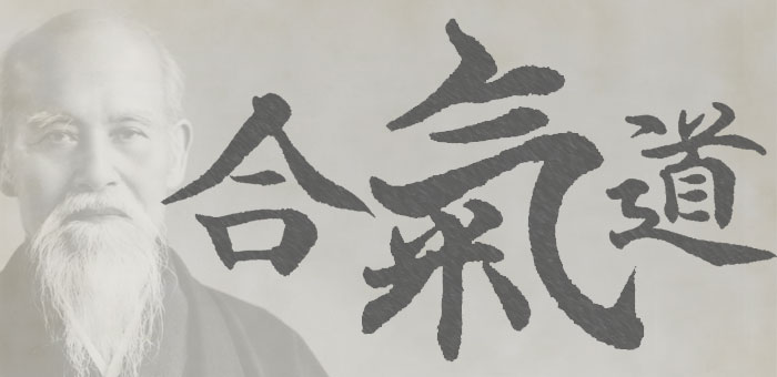 The Ki of Aikido